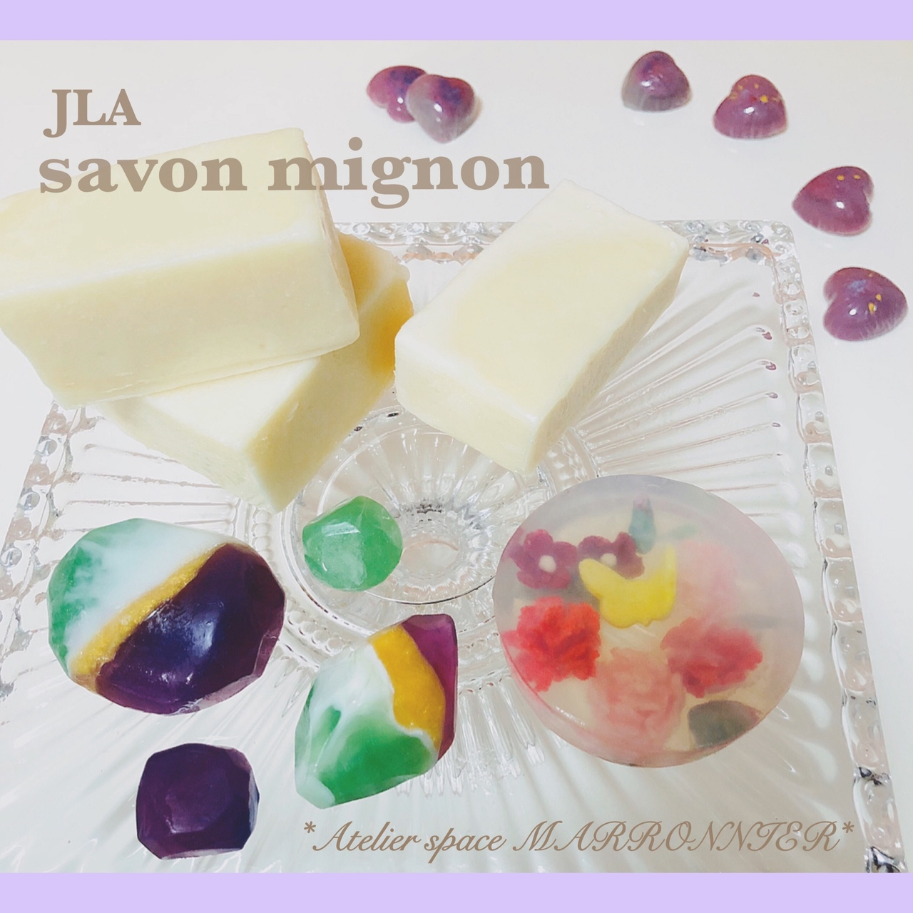 ★JLA【savon mignon(サボン ミニヨン)認定講座】