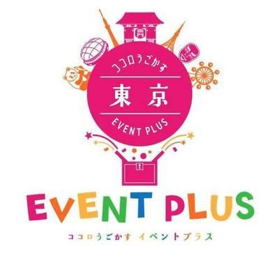 【北】春のNEWアイテムワークショップフェア|2020年4月12日(日)
