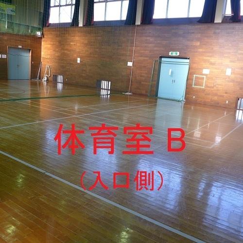 8月 体育室 B (一般予約)