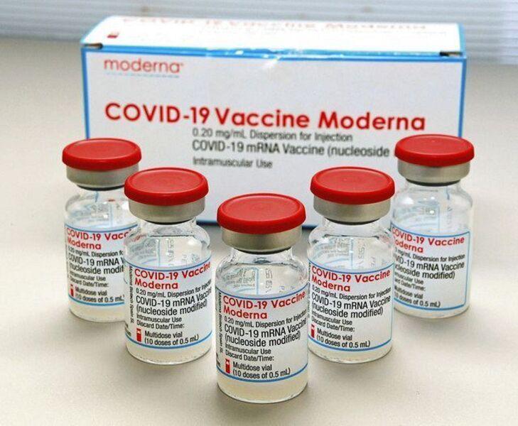 日本橋えがわクリニック新型コロナワクチン職域接種(モデルナ)