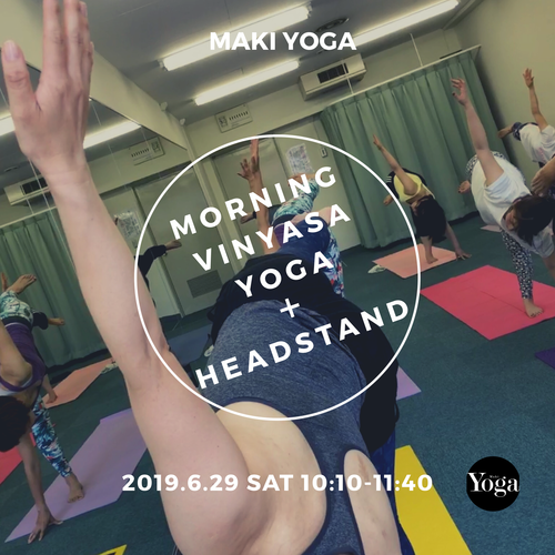 【6/29(土)開催】10:10~11:40 MORNING VINYASA YOGA + HEADSTAND