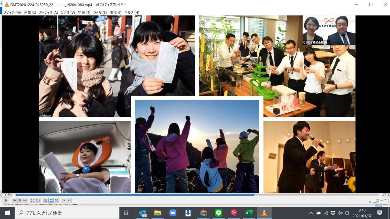 【2022年卒】むすびす株式会社新卒採用説明会