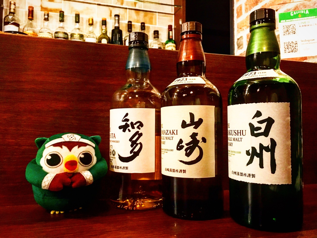 【Ticket】 Let's experience Japanese whiskey