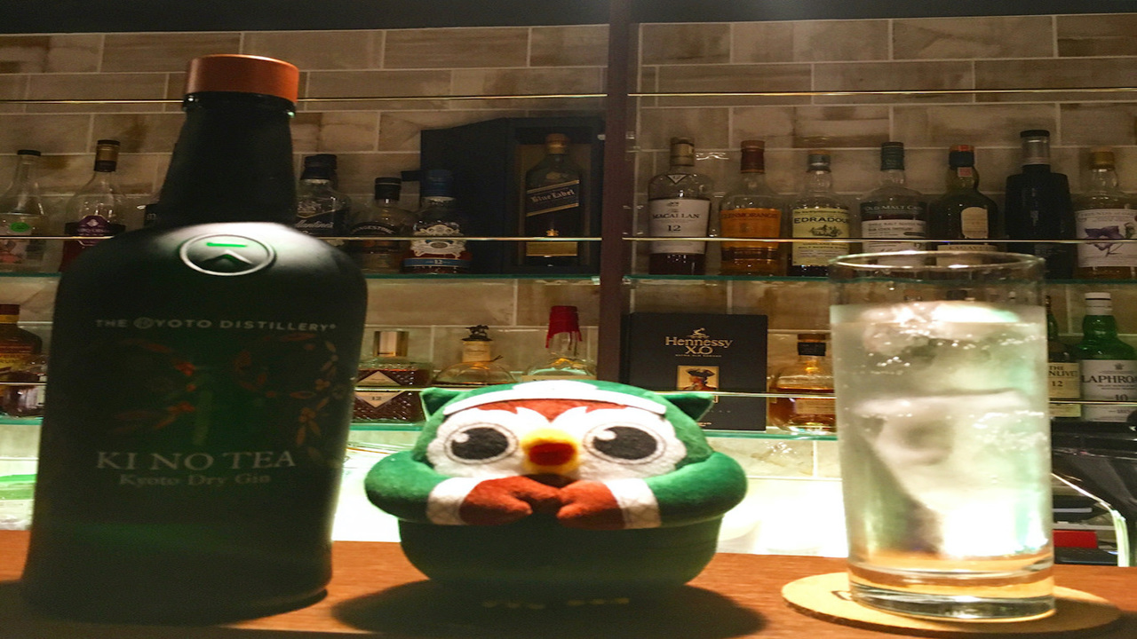 【Ticket】 Let's experience Japanese craft gin