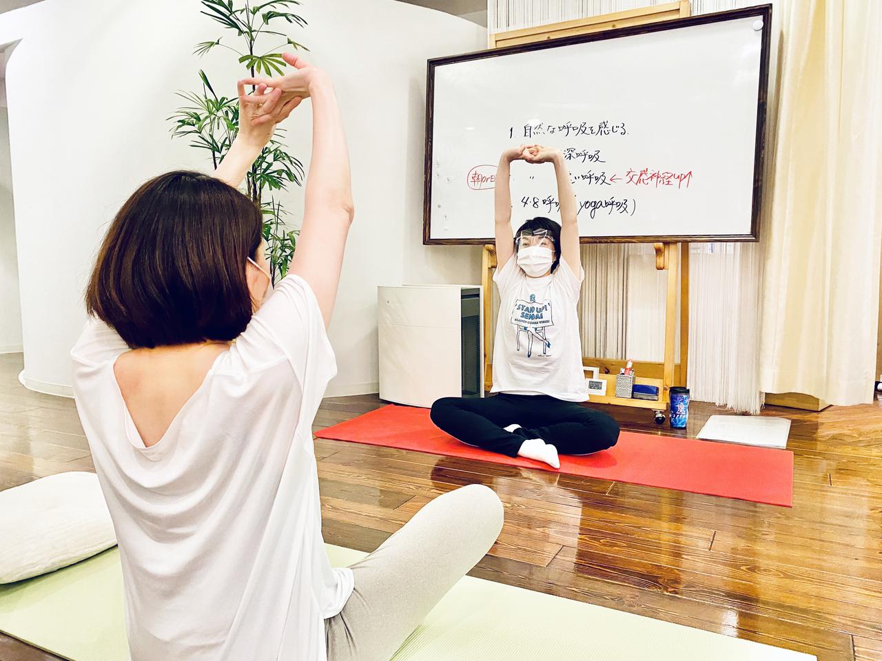 【対面】自律神経改善プログラム_担当:栗田