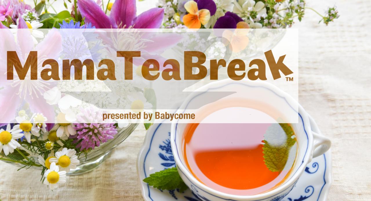 9月のベビカム Mama Tea Break ☕️(Zoomミーティング)