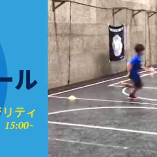 8月8日開催!川崎短期スクール