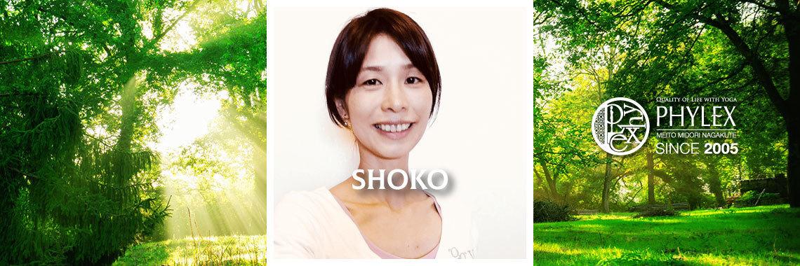 (ラ)気巡りヨガ/SHOKO