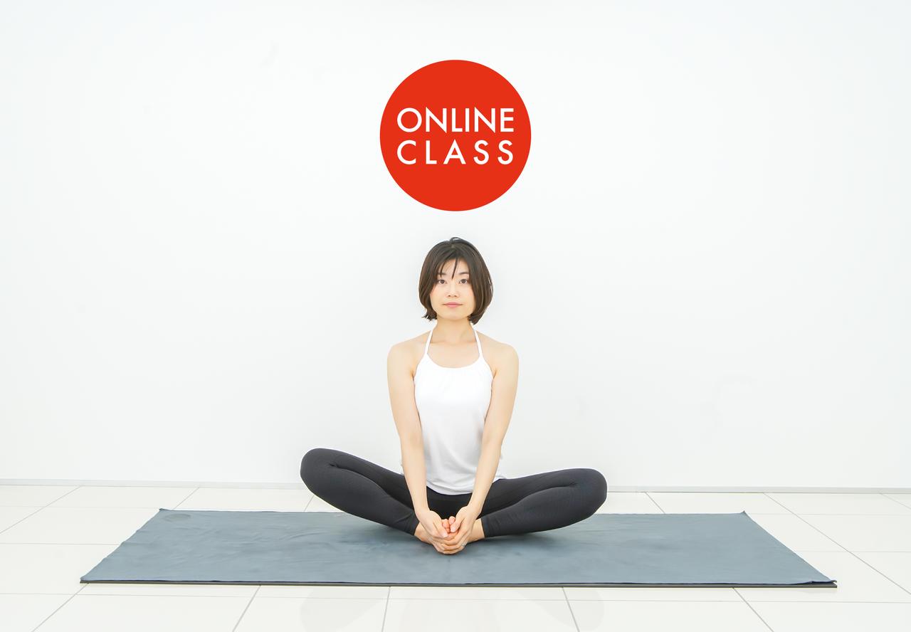 ・【オンライン】はじめてのヨガ〜心と体をケアしよう〜(ミドリ)