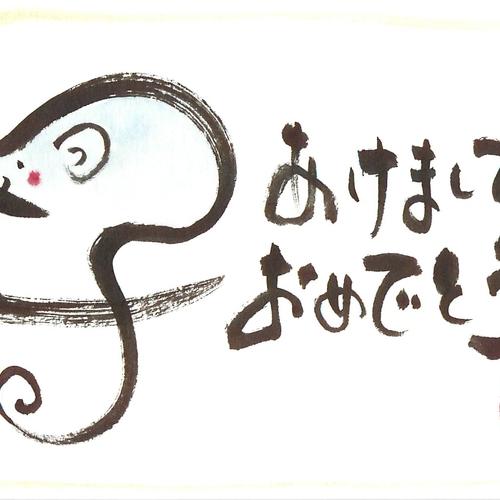 東京:季節のお絵かきレッスン