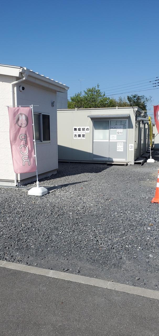 PCR 宇都宮