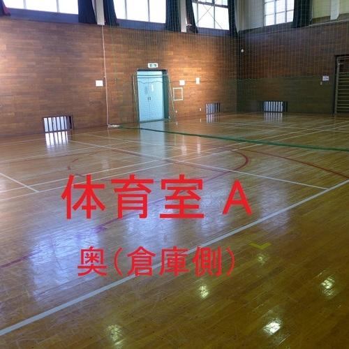 8月 体育室 A (一般予約)
