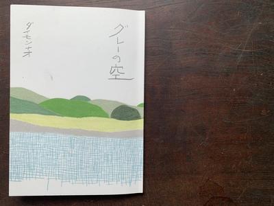 (カード決済)【京都】冬の薬膳ヨガ養生 午後の部
