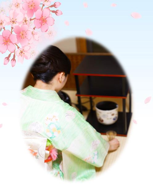 第5回オンライン茶道アカデミー「大人女子が知っておくべき着物の常識と茶席の装い」