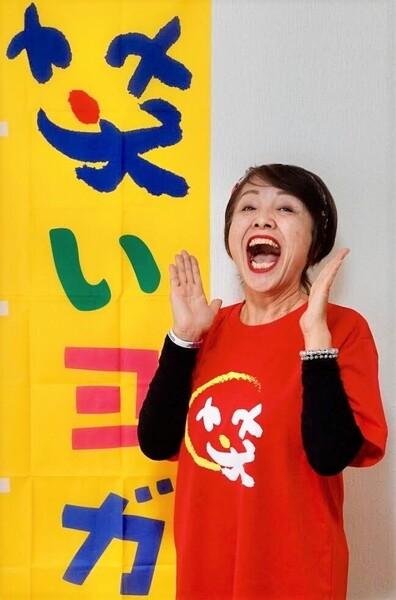 誰でもできる笑いの健康体操~笑いヨガ