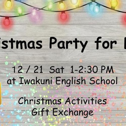 クリスマスパーティー for kids