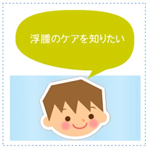 【少人数制6名限定】リンパ浮腫ケアエクササイズ 6月3日(月)14:30〜16:00