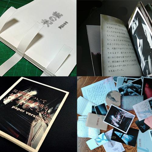 芦田みゆきの「手作り写真集講座 第2期」
