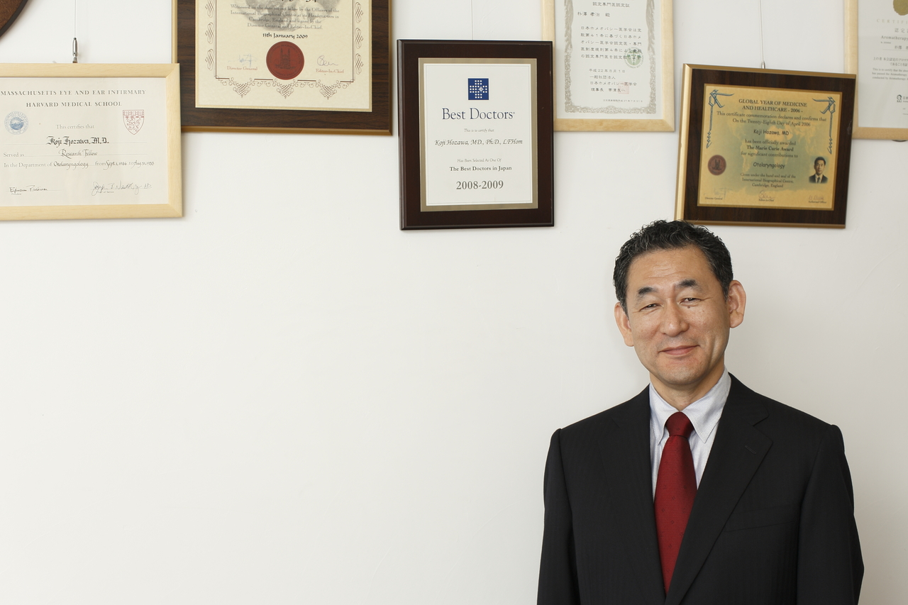 【オンライン限定】アレルギー体質改善相談  担当:院長 朴澤孝治