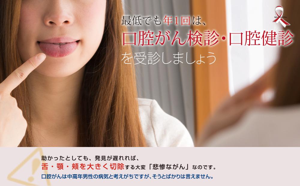 -終了-《7月ヘルスケアアカデミ−》「口腔がんの基礎知識とがん患者のための口腔ケア」講座7月13日 13:00〜