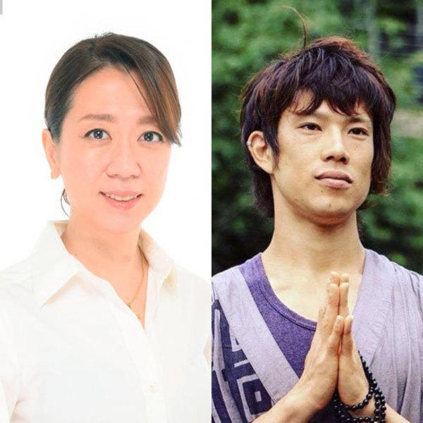 [19P2]4/19(日)10:00-11:30 松島幸恵&松浦翔太/ヨガとメンタルヘルス