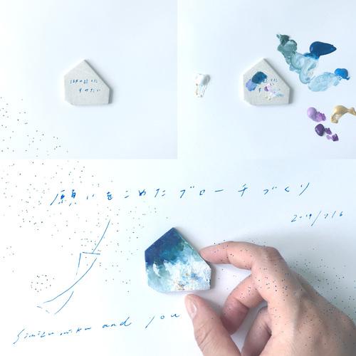 【清水美紅「願いをこめたブローチづくり」ワークショップ at 浦和パルコ】 7.6 sat.