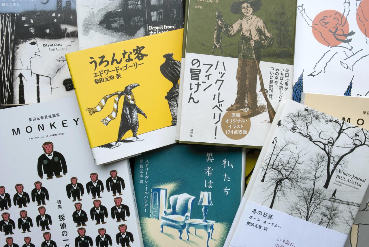 柴田元幸「いま、これ訳してます」 vol.2 + 絶版本1000円均一 Zoomサイン会