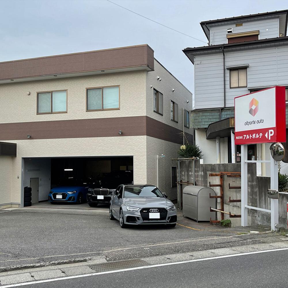 松本本社Pit(長野県松本市)ご来店