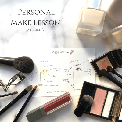 【徳島】Personal Make Lesson (NEW)