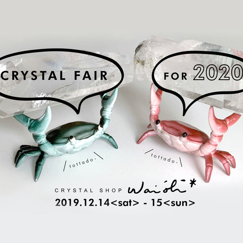 CRYSTAL FAIR for 2020