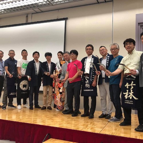 11/21(木)農!と言える酒蔵の会 『 第2回オープンセミナー in 西新宿 』