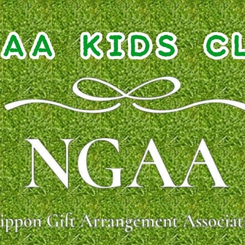 NGAA KIDS CLUB (子供向け造形教室)