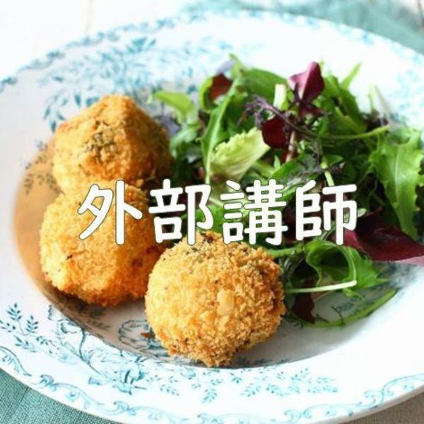 初春の和食講座×澤田酒造 1/20