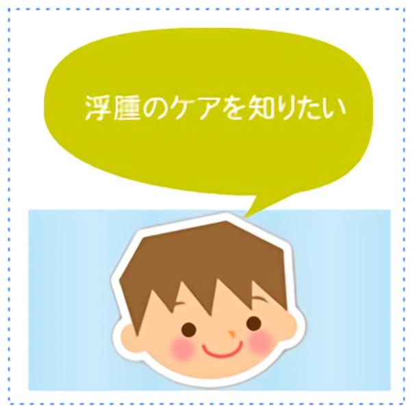 【少人数制6名限定】リンパ浮腫ケアエクササイズ8月5日(月)14:30〜16:00