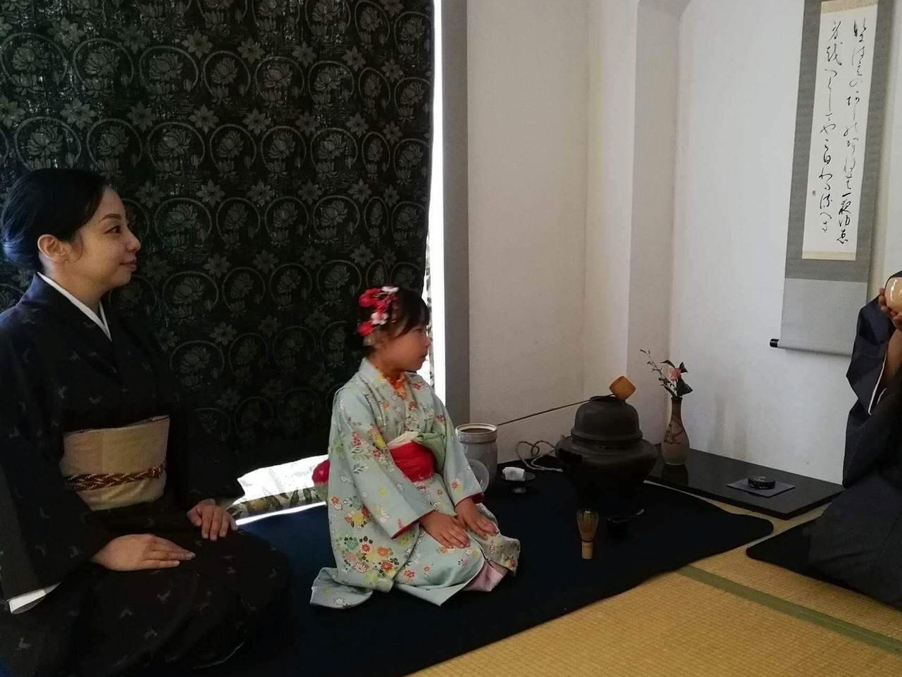 秋のお抹茶の会~和の文化の日@Umiのいえ