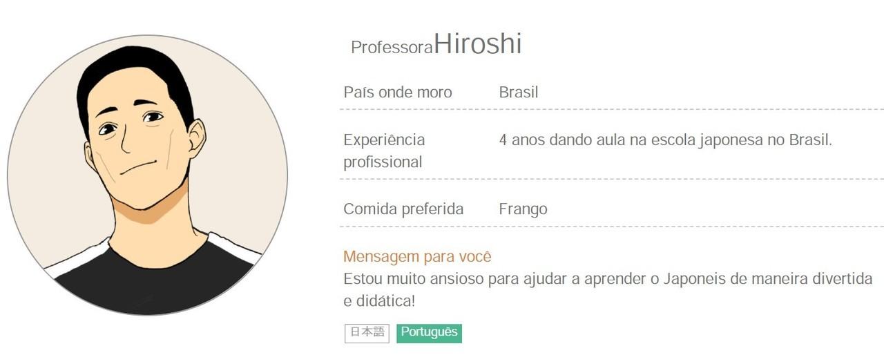 【Teacher Hiroshi(português ) 】Free trial lesson