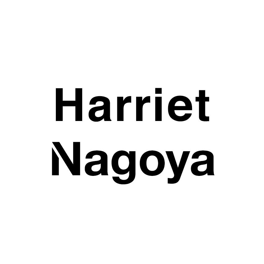 Harriet Nagoya (名古屋院)