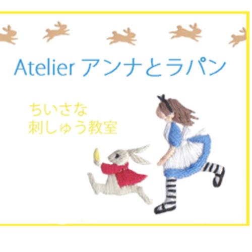 【甲子園口12月】11/11,18時〜募集開始