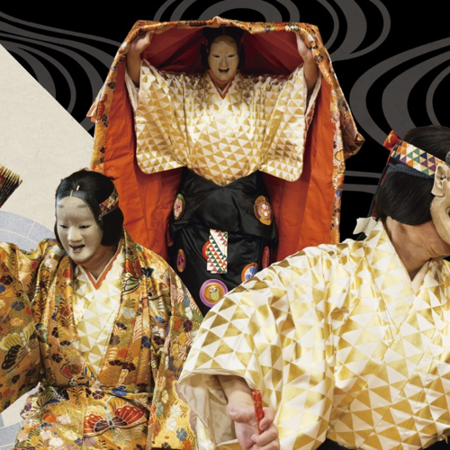 Discover NOH & KYOGEN October 31