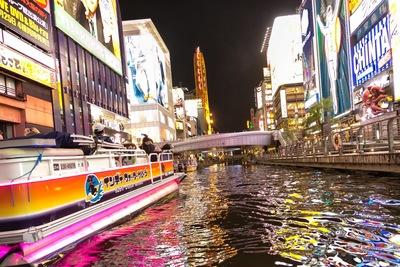 USJ ← → Dotonbori   Cruise TAXI