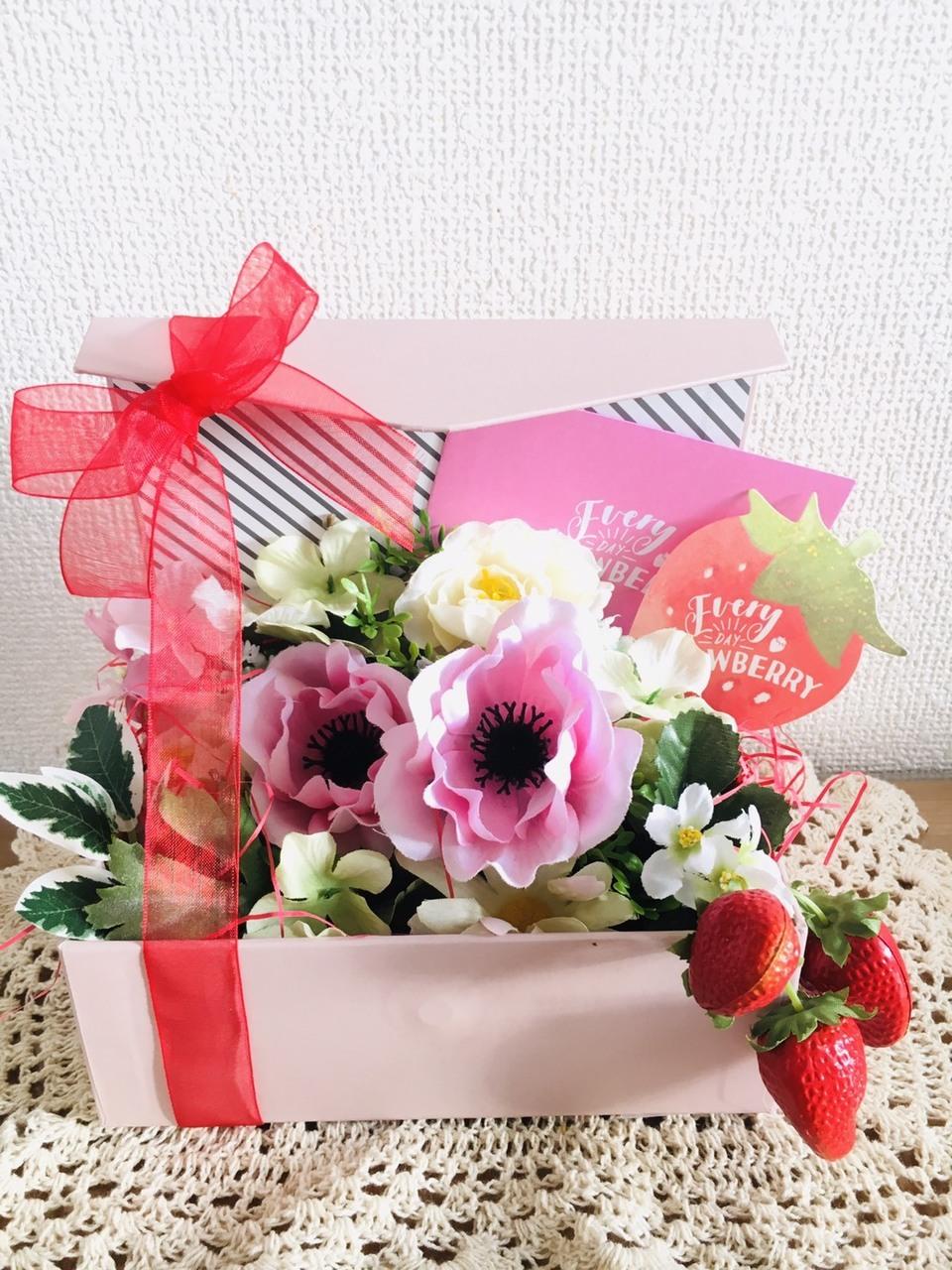 【小平】バレンタインワークショップフェア~②フラワーボックスづくり~|2021年2月14日(日)