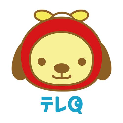 【7月26日】TVQでフィールドトリップ|TVQ九州放送