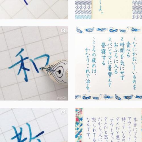 G.Itoya10F  エヌビー社ワークショップ「美文字レッスン」9月16日(月・祝)