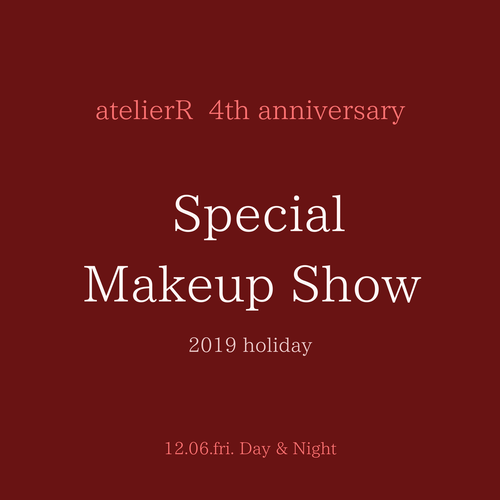 Special Makeup Show 2019 holiday (ALL DAY)