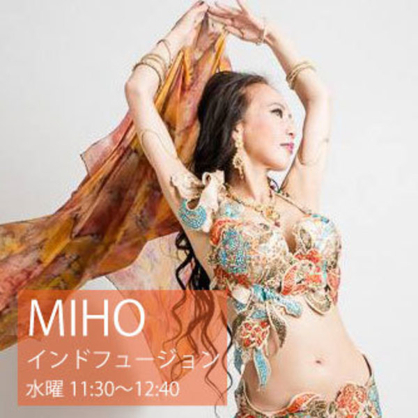 MIHO インドフュージョンベリーダンス
