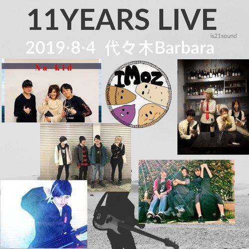 is21vol243  代々木Barabara  11周年記念イベント