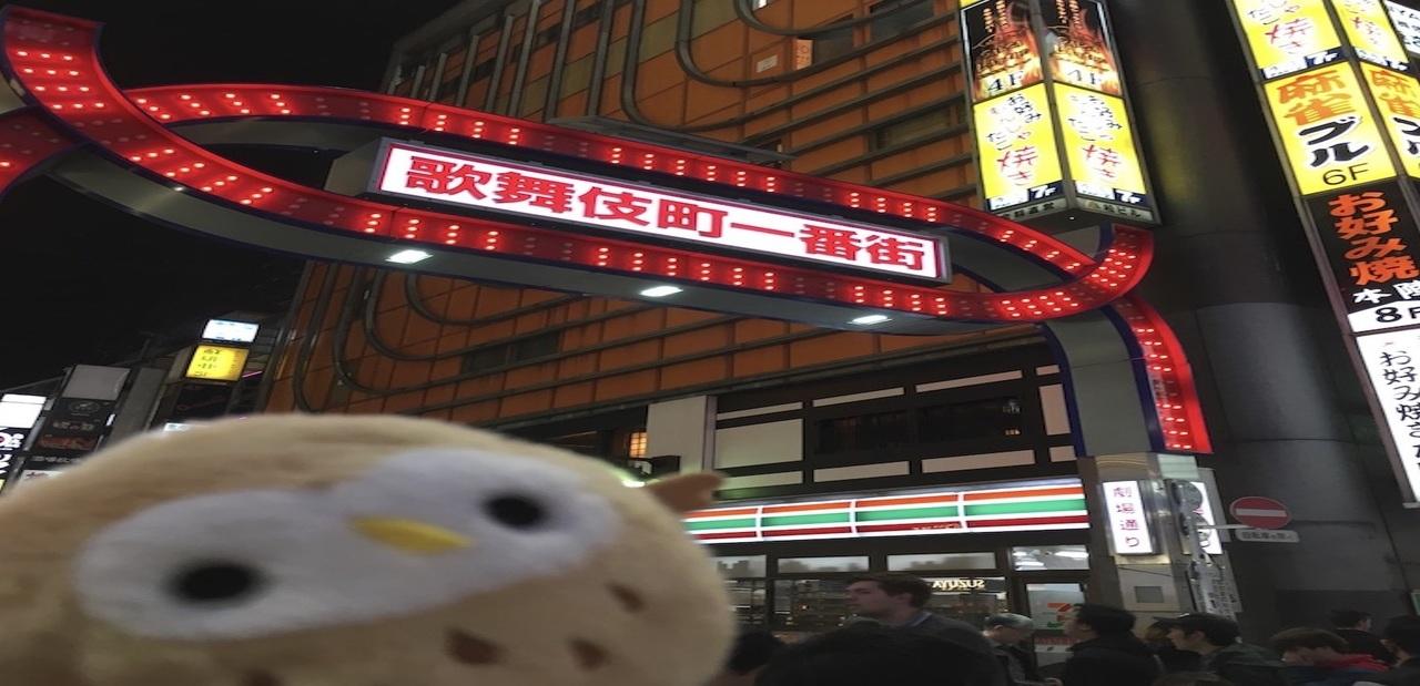 【Shinjuku】Town walking tour