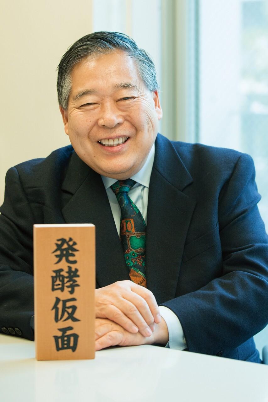 【会場参加】小泉武夫先生講演「世界の発酵食品」
