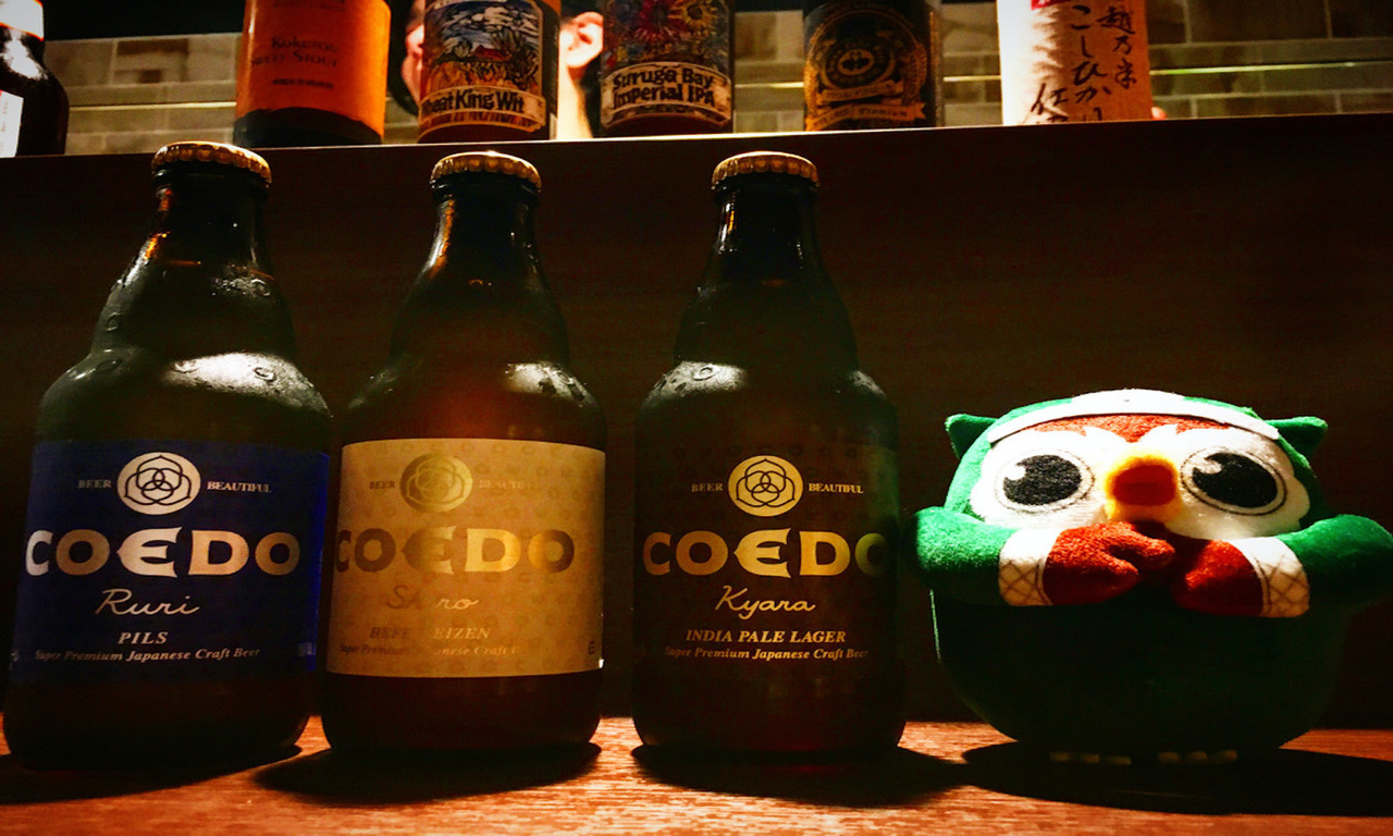 【Ticket】 Let's experience Japanese craft beer