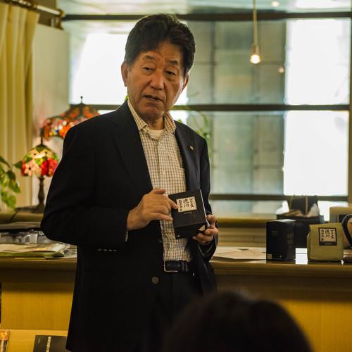 【開催店舗 サザコーヒー水戸芸術館店】鈴木 誉志男 コーヒーセミナー